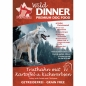 Preview: Wild Dinner Truthahn - Getreidefrei 12 kg